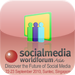 Social Media World forum Asia via Event2Mobile